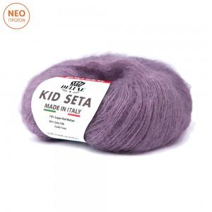 Kid Seta