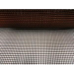 Καμβάς για τσάντες καφέ 5x5mm (1,5 χ 0,5 m)